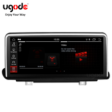 Ugode For BMW X5/X5M F15/X6/X6M F16 Car Multimedia Player Android 9.0 Plastic Metal 10.25 Inches Screen Monitor (2007-2010)