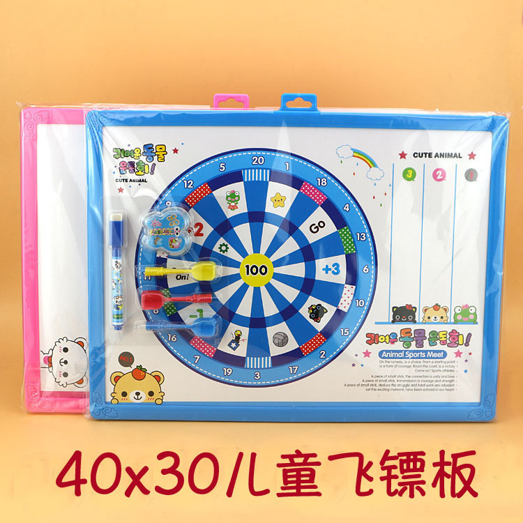 CHILDREN'S DAY Children Students Painting Graffiti Magnetic Writing Board Word Darts Double-Sided Whiteboard Toy Kindergarten Bi