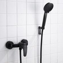 Матовый черный смеситель для душа кран «Водопад» ванной комнаты