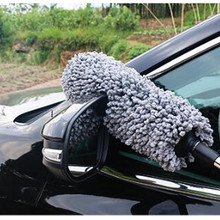 Retractable Microfiber Car Wax Brush Multifunction Car Duster Removing Cheaner For Furniture Cleaning Tool Microfiber Car Washer
