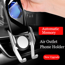 Universal Car Phone Holder 360 Rotation Holder for Phone In