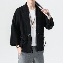 proteccion solar para hombre  Kimono informal  chaquetas masculinas de punto