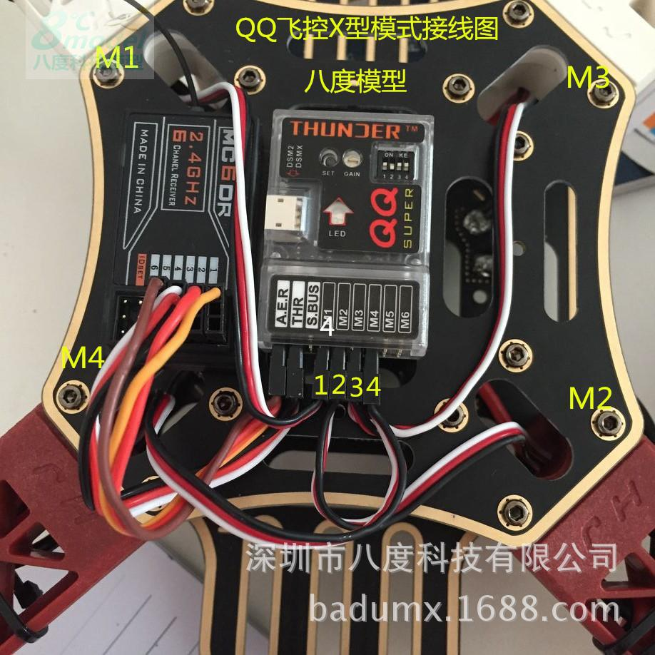Unmanned Aerial Vehicle Four-axis Six-Axis Multi-rotor Flight Control Adjustment-Free With Self-wen Ru Door Kk Mwc F3 APM