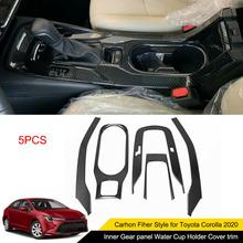 Car-Stickers-Accessories Toyota Corolla Trim Water-Cup-Holder-Cover Carbon-Fiber 5pcs