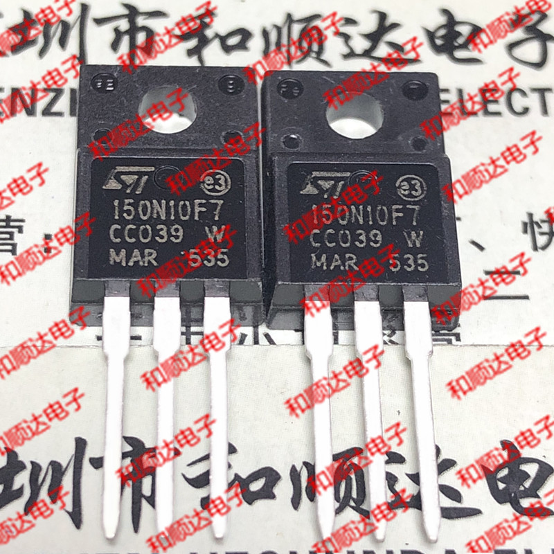 10pcs/lot 150N10F7 STF150N10F7 New stock TO-220F 100V 65A title=