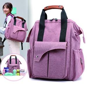 Fashion Diaper Bag Backpack mo