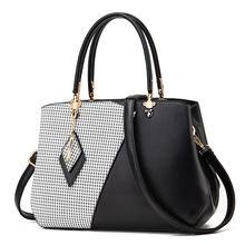 Женская сумка в стиле пэчворк клетчатая с ручками сверху для