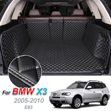 Leather Car Trunk Mat For BMW X3 E83 2005 2006 2007 2008 2009 2010 Cargo Liner Trunk Floor Pad Carpet Car Accessories