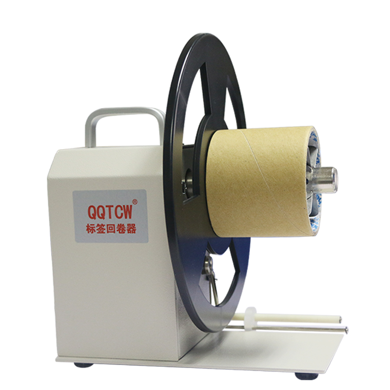 QQTCW-Q5 Adjustable Speed Two-way Automatic Synchronous Label Rewinding Machine