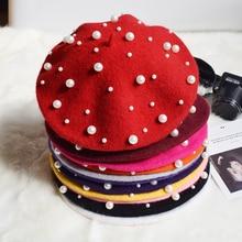 Женские осенне-зимние Роскошные береты с жемчугом, кашемировый берет с заклепками, женские теплые модные французские шапки для девочек, вязаный красный берет с бисером, femme