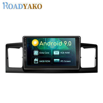 9'' Android Auto Car Radio For Toyota Corolla EX 2007-2013 Stereo Autoradio Car Harness Navigation GPS Multimedia Player 2 Din image