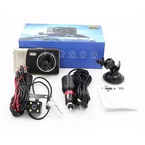 Image 5 - 1080p fhd carro dvr lcd traço cam vídeo retrovisor f2.0 câmera dupla wdr ciclo gravação estrela visão noturna g sensor dashcam buck linha