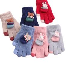 Зимние Детские перчатки на возраст от 4 до 7 лет Детские теплые мягкие вязаные перчатки для мальчиков и девочек, модные перчатки для детей высокого качества