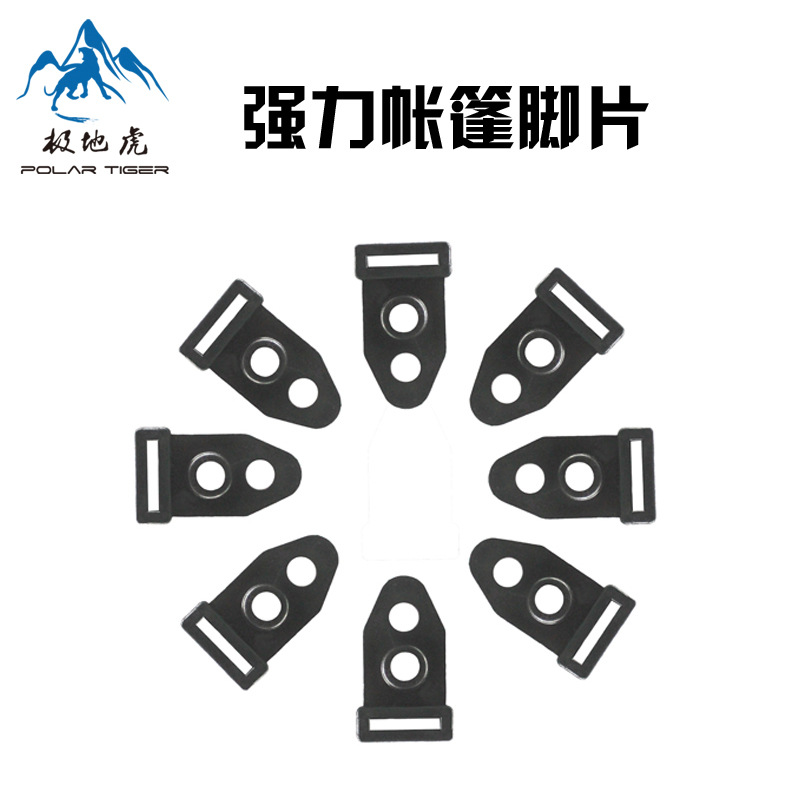 Polar Tiger Wholesale Tent Accessories Tent Foot Piece Plastic Fittings