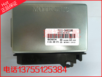 Free Delivery. Automobile engine computer board computer board ECU 0261208573 7111-3602100