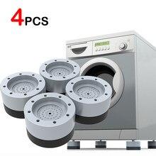 Tapis de pied Anti-Vibration en caoutchouc, 4 pièces, amortisseur universel, amortisseur de chocs, antidérapant, réduction du bruit, pour Machines à laver