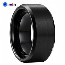 Супер Для мужчин кольцо черный Вольфрам обручальное с скошенные