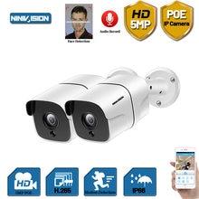 Ip камера видеонаблюдения h265 5 Мп poe hd onvif 26