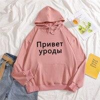 Толстовки с надписями на русском