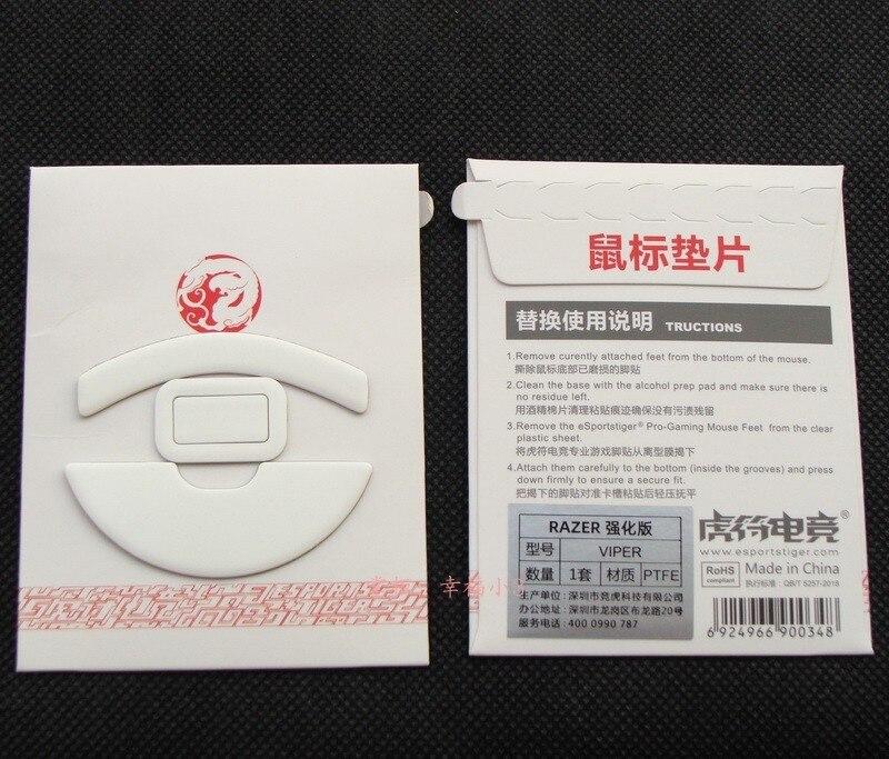 2019 New Arrival 1 Set/pack Tiger Gaming Mouse Skates Feet For Razer Mouse Viper White Teflon Glides Curve Edge Enhanced Version