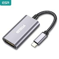 ESR Medio USB Adapter for USB 3.1 USB-C to HDMI-compatible Converter for MacBook Air Pro MacBook/Samsung Tablet iPad Adapter