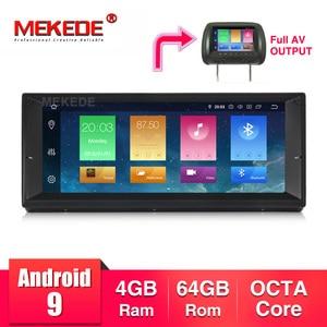 Image 1 - 1din 4 + 64G 10.25 Android PX5 Bluetooth Radio samochodowe GPS DVR HDMI dla BMW E39 1995 2003 M5 1999 2003 7 seria E38 brak DVD
