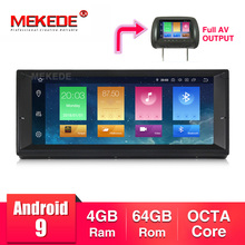1din 4 + 64G 10.25 אנדרואיד PX5 Bluetooth רכב רדיו נגן GPS DVR HDMI עבור BMW E39 1995 2003 M5 1999 2003 7 סדרת E38 לא DVD