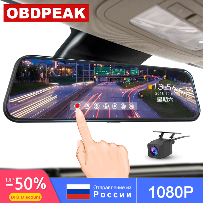 Voiture DVR 10 pouces flux rétroviseur écran tactile Vision nocturne 1080P Dash Cam caméra enregistreur vidéo Auto registraire Dashcam