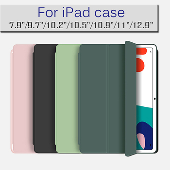 For iPad 9.7 inch 2017/2018 Case for iPad Air4 10.9 2020 Cover for iPad 10.2 7th 8th for iPad 2/3/4 Case for iPad air 3 10.5/11
