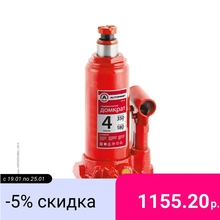 Домкрат гидравлический AUTOPROFI DG-04