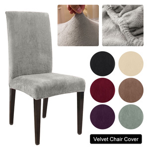 Removable Thick Plush Chair Cover Stretch Elastic Slipcovers Restaurant For Weddings Banquet Folding Hotel Chair Covering(China)