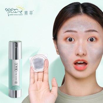 Soonpure limpiador Facial Crema para el cuidado de la piel limpiador Facial masaje limpiador Facial crema hidratante