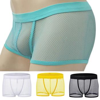 mens ice silk seamless underwear Breathable Ice Silk Solid Men Cool Underpant U Convex Design Underwear Mesh Sexy Trunks image