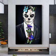 Бабочка череп в костюме абстрактные плакаты и принты призраки