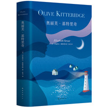 Oliva Kitteridge(China)