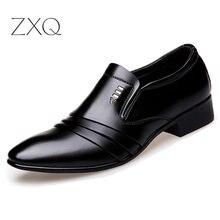 Роскошные брендовые Мужские модельные лоферы из искусственной кожи в деловом стиле; черные туфли-оксфорды с острым носком; дышащие официальные свадебные туфли
