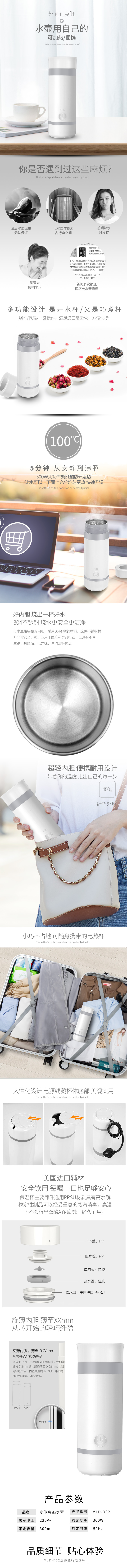 Xiaomi Electric Hot Water Cup Travel Electric Kettle Electric Boiling Cup Water Bottle Portable Burning Cup Mini Health Cup 16