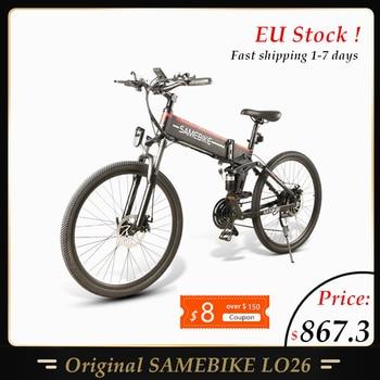 SAMEBIKE-bicicleta eléctrica plegable LO26, 21 velocidades, 48V, 10,4 Ah, 500W, 30 km/h, Motor de bicicleta de montaña
