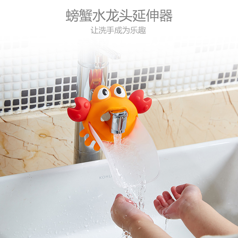 Hape Cute Faucet Extender Water Saving Cartoon Faucet Extension Tool baby bath toys water toy for kids in Bath Toy from Toys Hobbies