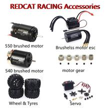 540 550 Brushed 3650 Brushless Motor Servo 60A ESC for RC 1/10 Redcat Racing Volcano EXP PRO Blackout SC XTE XBE Buggy Truck