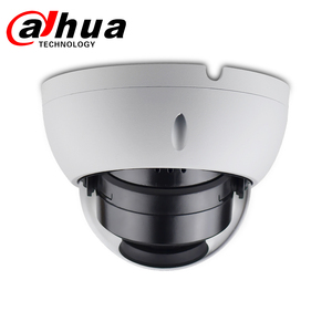 Image 2 - DAHUA HD 4MP Camera quan sát IPC HDBW4433R ZS 2.7mm ~ 13.5mm Điện Zoom Camera An Ninh IK10,IP67 Cam thay thế IPC HDBW4431R ZS