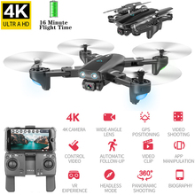 S167 Drone 4K GPS UAV HD Quadrocopter With Camera Optical Flow Positioning Altitude Hold FPV Quadcopters RC Drone VS Mi Drone цена 2017