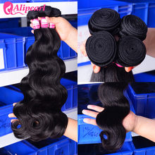 AliPearl Hair Peruvian Body Wave Bundles 4 Pcs/Lot Human Hair 4 Bundles Body Wave 8-30 inches Remy Hair Extensions Natural Color(China)
