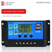 PWM Solar Controller 20a12v24vusb Charge and Discharge Photovoltaic Street Lamp System Controller Can Be Customized