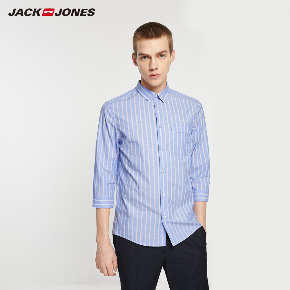 JackJones Men's Spring & Summer 100% Cotton Contrasting Stripe Straight Fit 3/4 Sleeves Shirt Menswear Style| 219231506