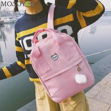 Preppy Women Backpack for School Teenagers Girl Vintage Stylish School Bag Ladies Canvas Fabric Backpack Female Bookbag Mochila