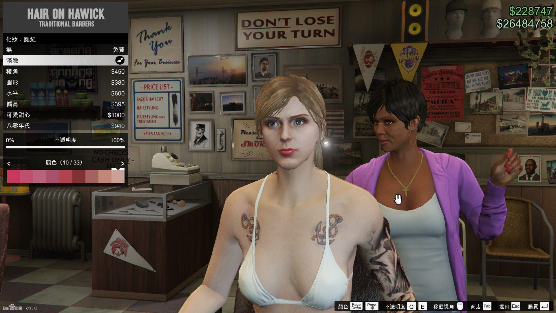 【捏脸】GTA5女角色捏脸数据插图(14)