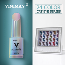 VINIMAY Cat Eye Gel Nail Polish vernis semi permanant UV Nail Gel Lak Primer Soak Off Nail Art Gel Varnish Gelpolish Manicure