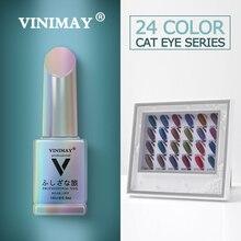 VINIMAY 고양이 눈 젤 네일 폴리시 베르니 세미 퍼머넌트 UV 네일 젤 락 프라이머 네일 아트 젤 니스 젤 폴리쉬 매니큐어
