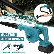 2 In 1 Cordless Electric Air Blower & Suction Handheld Leaf Computer Dust Collector Cleaner